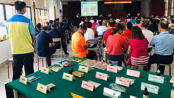 北斗分局社區治安會議 展示新興毒品偽裝