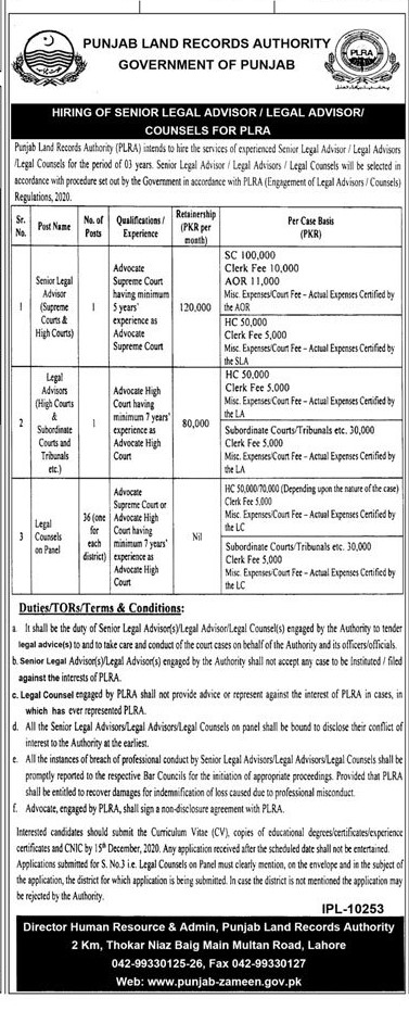 Punjab Land Record Authority PLRA Latest New Jobs Advertisement in Pakistan For Male and Female Jobs 2021