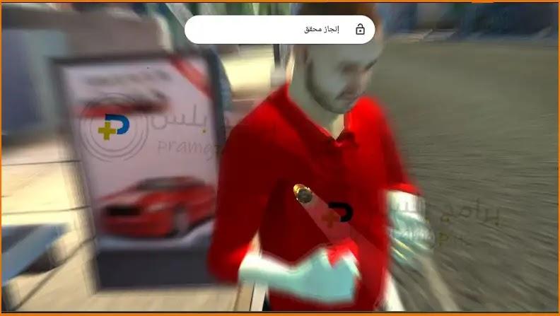 شرح لعبة سنايبر ثري دي Sniper 3D Assassin
