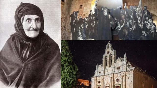 Χαρίκλεια Δασκαλάκη: Η ηρωίδα της Κρητικής Επανάστασης που γεννήθηκε στο Τολό Αργολίδας