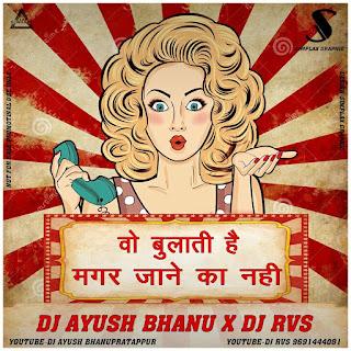 WO BULATI HAI MAGAR JANE KA NAH - REMIX -  DJ AYUSH BHANU X DJ RVS