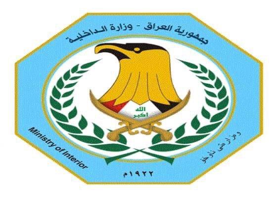وزارة الداخلية: تصدر توضيحاً بشأن دمج قوات حفظ القانون مع شرطة بغداد