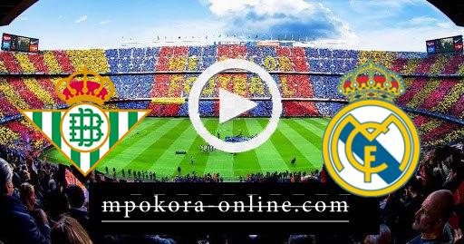 نتيجة مباراة ريال مدريد وريال بيتيس كورة اون لاين 24-04-2021 الدوري الإسباني