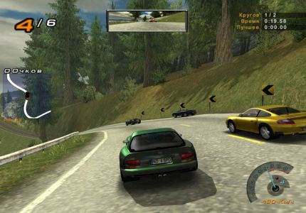 Need For Speed Hot Pursuit 2 2002 Highly Compressed Game For PC