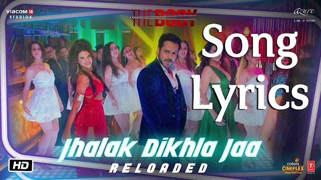 Jhalak Dikhla Jaa Reloaded Song Lyrics
