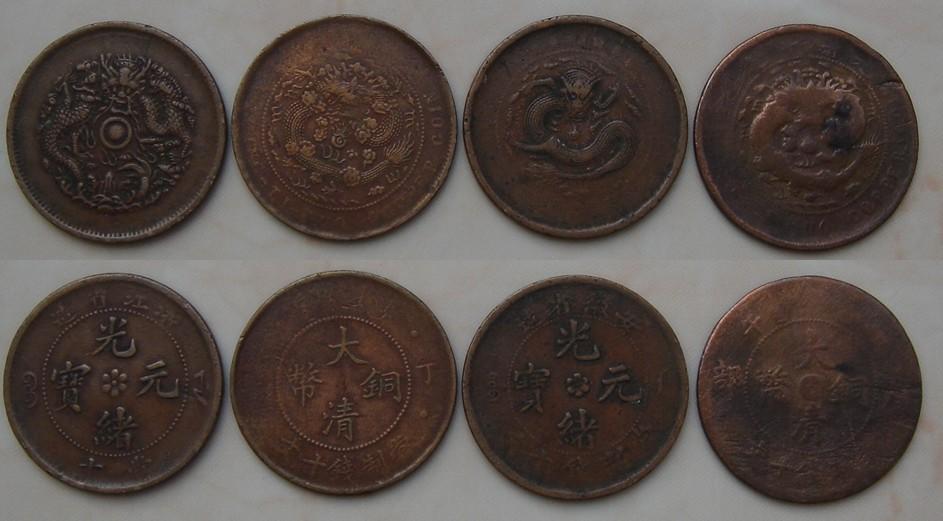 Gambar Uang Koin 100 China Benda Antik Langka Uang Koin Kuno Luar Negri