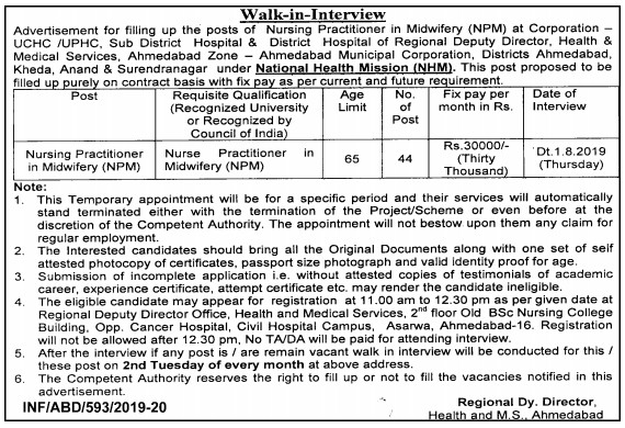 NHM Ahmedabad Recruitment for 44 Nursing Practitioner in Midwifery (NPM) Posts 2019