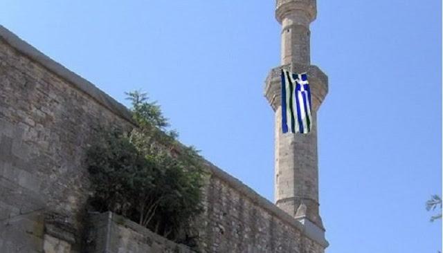 """""""Προκλητικό"""" για τους τουρκόψυχους να υψωθεί Ελληνική σημαία στο τζαμί"""