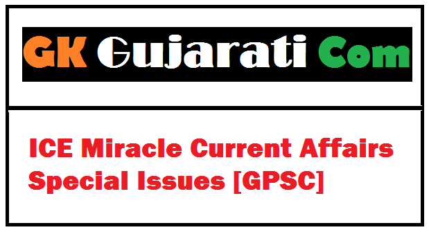ICE Miracle Current Affairs Special Issues [GPSC]