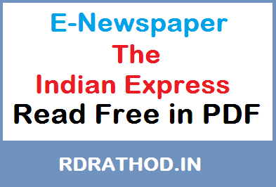 The Indian Express E-Newspaper of India | Read e paper Free News in English Hindi and Marathi Language on Your Mobile @ ePapers-daily