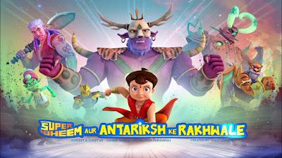 Super bheem antriksh KE RAKHWALE download in Hindi, Super bheem antriksh KE rakhwale full movie download in Hindi