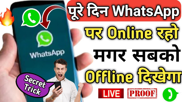 GB Chat Offline for WhatsApp - no last seen App Review