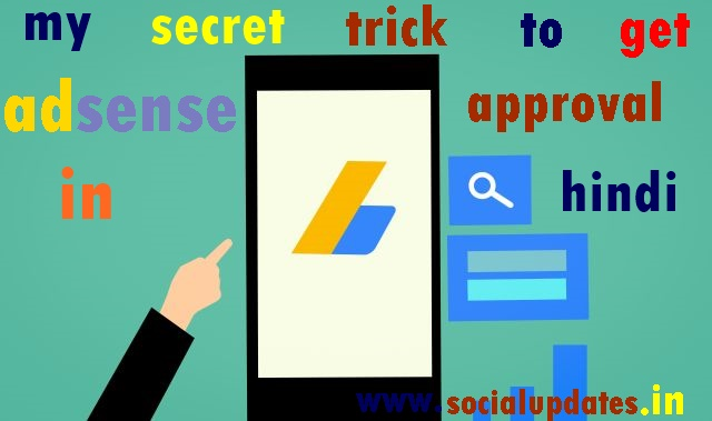 my secret trick to get adsense approval , adsense approval