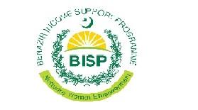 Benazir Income Support Program BISP Latest Jobs For Compliance Monitors 2021- Apply online