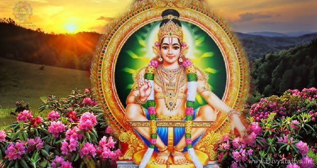 Lord Ayyappa HD Wallpapers, Hindu Deity 3d images for ipad, laptops, notebooks