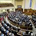 Депутати ухвалили в першому читанні новий Виборчий кодекс