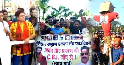 Many parties on the road in support of Anant Singh