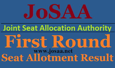 JoSAA  2017 allotment result