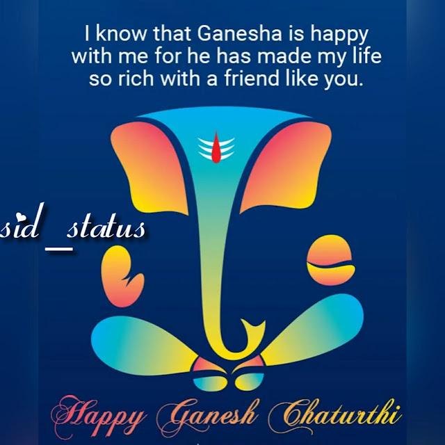 Top Status On Ganesh Chaturthi 2020 Saturday 22 August |गणेश चतुर्थी