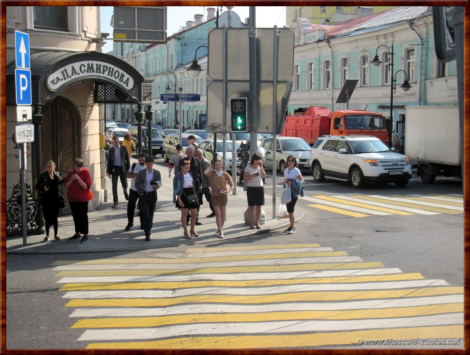 Pedestrian crosswalk in the center of Moscow