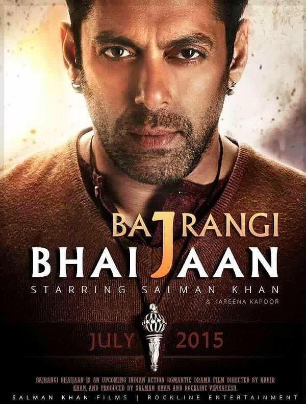 Bajrangi BhaiJaan First Poster