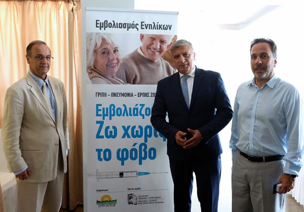 Ξεκινάει σε όλη την Ελλάδα το Ελληνικό Διαδημοτικό Δίκτυο Υγιών Πόλεων – ΕΔΔΥΠΠΥ