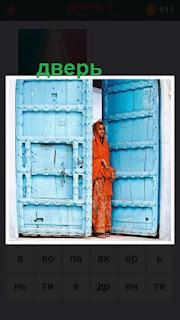 655 слов открываются высокие двери и выходит женщина 5 уровень
