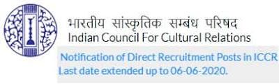 ICCR Job Vacancy 2020