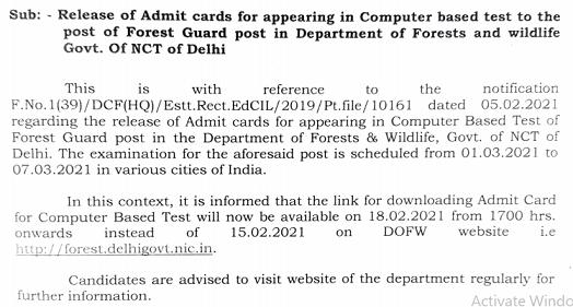 Delhi Forest guard Admit card release date
