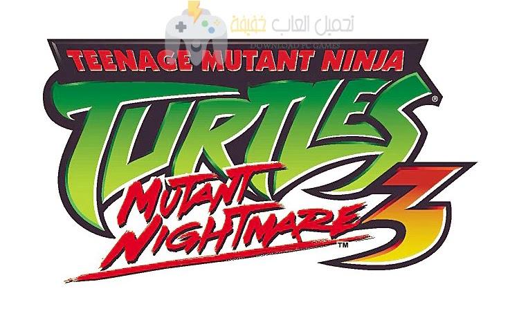 تحميل لعبة سلاحف النينجا 3 Mutant Nightmare للكمبيوتر من ميديا فاير