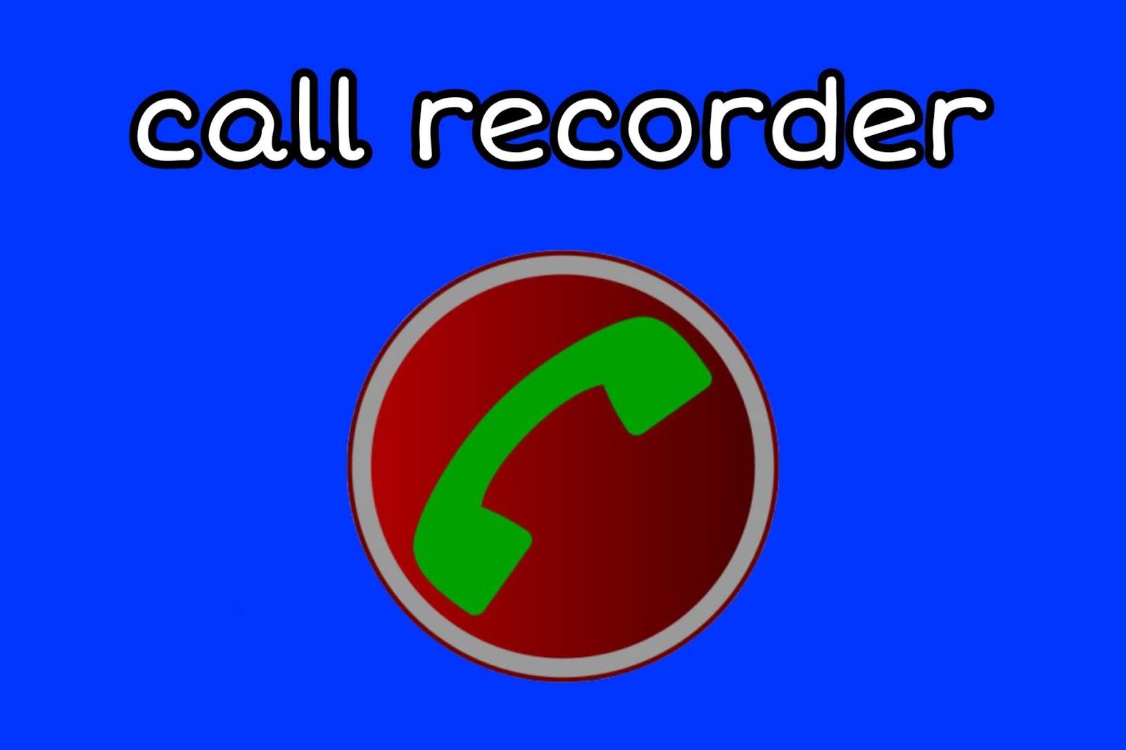 تسجيل مكالمات الهاتف