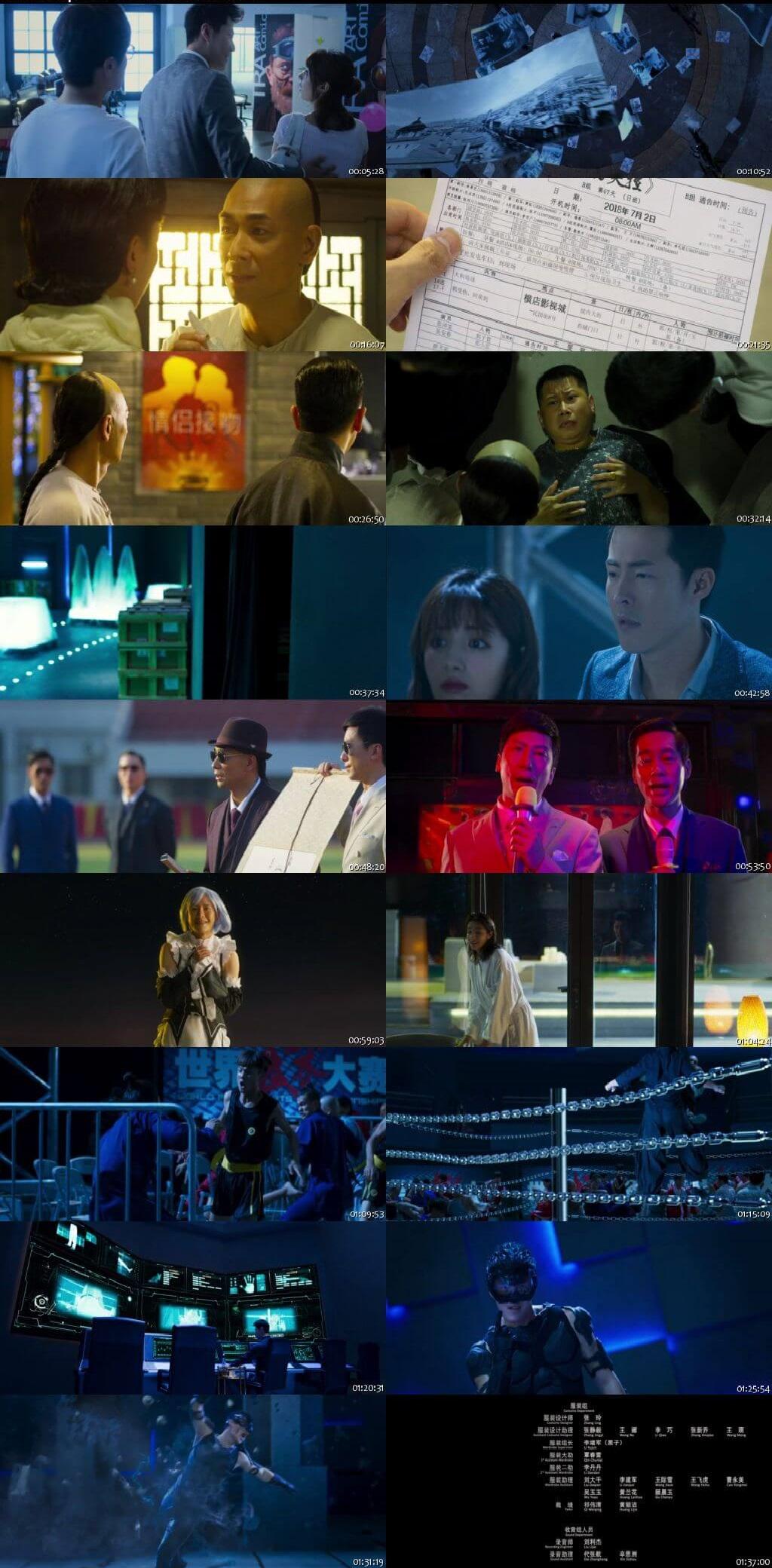 Screen Shot Of Kung Fu League 2018 In Hindi Chinese Dual Audio Bluray