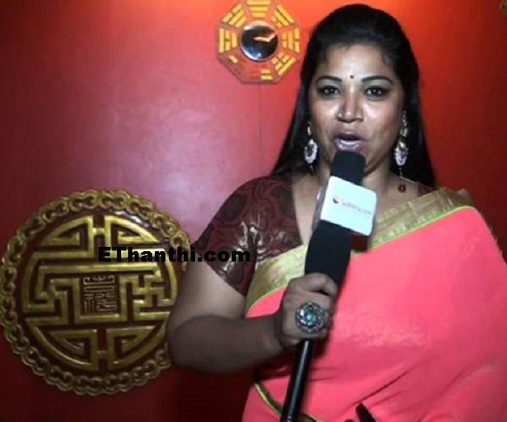 நடிகை கவிதா ஸ்ரீ ஏற்பாடு செய்த இரவு பார்ட்டி