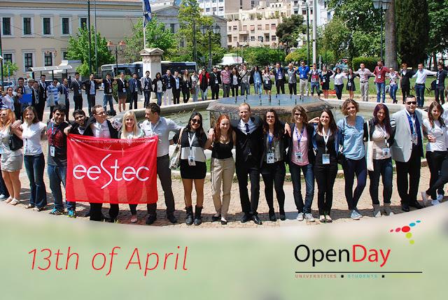 Evropski sajam obrazovanja i zapošljavanja