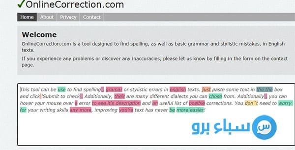 أفضل مواقع تصحيح الاخطاء الاملائية الانجليزية