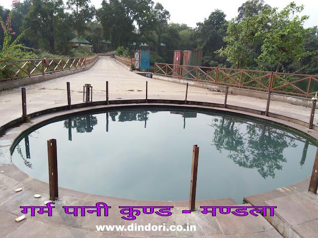 garm pani kund babeha mandla, hot water tank mandla, hot water well mandla