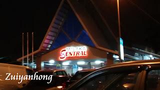 Sentral Bus Terminal
