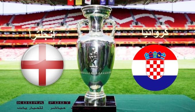 موعد مباراة إنجلترا ضد كرواتيا