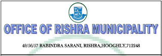 Rishra Municipality Pump Operator and Other Previous Question Papers Syllabus 2019-20