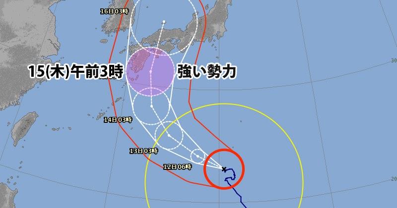 臺風解説と最新情報: 臺風10號 15(木)に西日本直撃