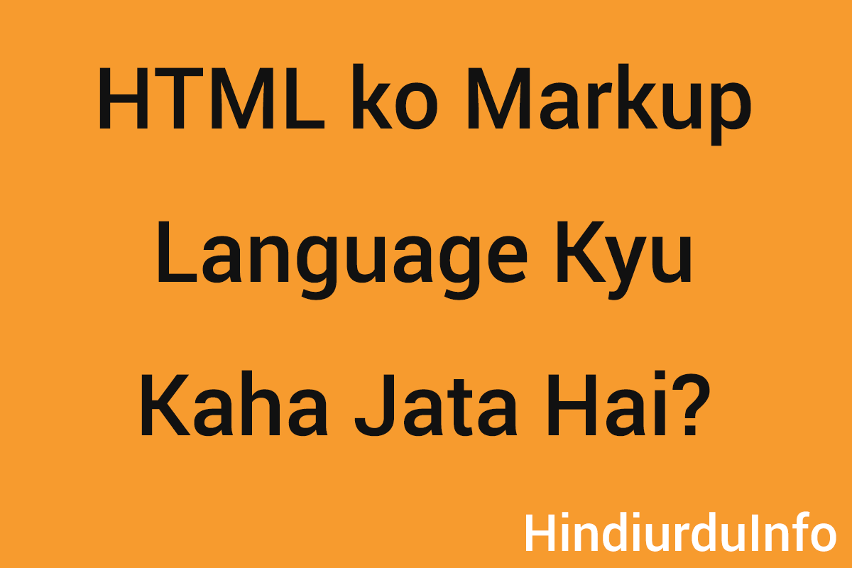 why-html-is-called-markup-language