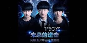 TFBOYS- 未來的進擊 琴譜 《超少年密碼》 4級 C大調