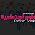 تخصص علوم اجتماعية