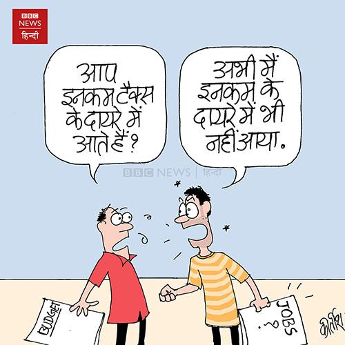indian political cartoon, cartoonist kirtish bhatt, employee, economy, budget cartoon