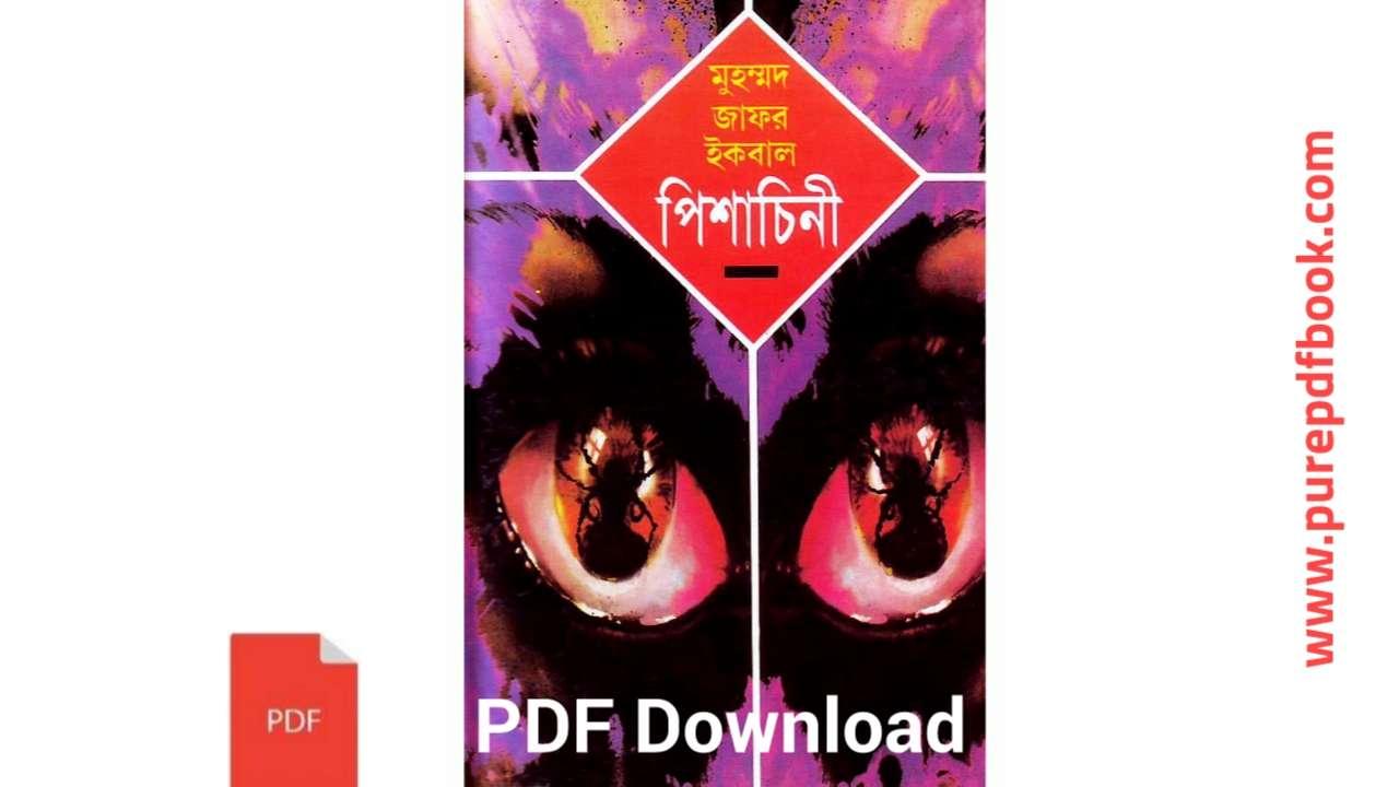 pishachinee-pdf-boi
