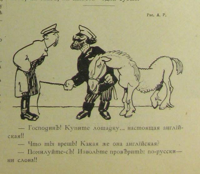 анекдоты про лошадей