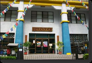 Mongolian and Tibetan Affairs Commission