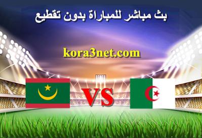 مباراة الجزائر وموريتانيا