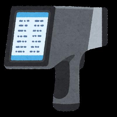 ハンドヘルド蛍光X線分析装置のイラスト