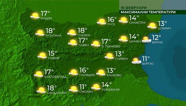 Днес ще е най-топлият ден от седмицата